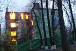 Коммуна горит, но не сдается