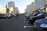 Ездить на своей машине по центру города — недешевое удовольствие