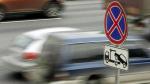 Жители центра столицы требуют вернуть бесплатную парковку у соцобъектов
