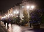 В центре Москвы появятся новые пешеходные маршруты