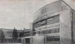"""""""Дворец культуры в Филях"""", 1939 год"""
