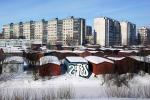 Комфорт для городских окраин: рецепты урбанистов
