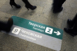 Метро укажет путь москвичам
