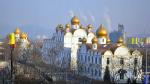 Китайцы построили копию Кремля
