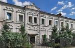 Историческая Москва: архитектурные утраты 2013 года