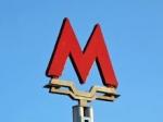 """Знак """"Метро"""" хотят изменить"""
