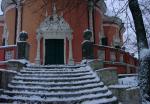 Уборы: Спасская церковь