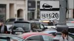 Плата за парковку будет зависеть от загруженности улиц