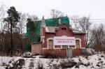 Продаваемый памятник архитектуры