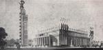 Всесоюзная сельскохозяйственная выставка, 1939 г.