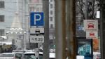 У каждой улицы в центре будут свои парковочные стандарты