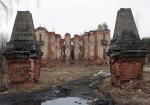 ASG арендовала усадьбу «Пущино»