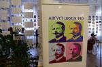 Год признательности архитектору Августу Шодэ открыт в Ульяновске