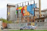 Зачем переносить уличное искусство в помещение