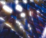 Светящаяся чешуя
