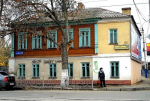 Старый Орел. Карачевская улица. Дома № 30 и 36