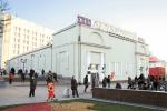 Московским памятникам помогут миллиардами рублей