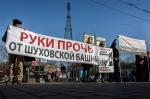 РТРС предлагает перенести Шуховскую башню в Самару