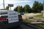 Прокуратура выступила в защиту ульяновского парка