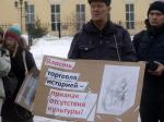В Екатеринбурге прошло шествие «За Царский мост»