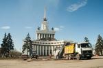 Парк горьких достижений советского периода