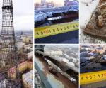 Башня Шухова станет надгробием для многих начальников