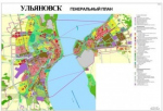 В Ульяновске назначат главного архитектора.
