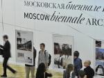 В ЦДХ открылась Московская биеннале архитектуры