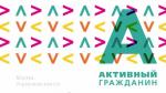 Власти предложили москвичам управлять городом через смартфоны