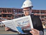 «Олимпстрой» выставил на продажу непостроенные объекты в Сочи
