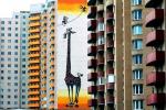 Жираф большой, ему видней?