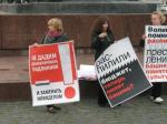На Пресне прошел митинг в защиту 100-летней Шуховской радиобашни