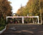 Парк Горького в Казани защитят экранами и зелеными насаждениями