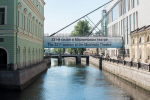 Судный день моста Мариинки