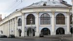 Долю города в «Ильинском подворье» выставили за 1,2 млрд рублей