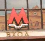 Кто мешает строить московское метро