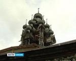 Миссия ЮНЕСКО оценила ход реставрации Преображенской церкви на острове Кижи