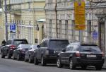 Рабочая группа по платной парковке отложила согласование новых улиц