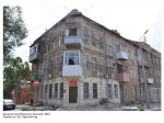 В Ростове-на-Дону здания, попавшие в программу капремонта к ЧМ-2018, рискуют потерять исторический облик