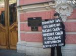 Градозащитники обсудили перспективы судебной практики в защиту Петербурга
