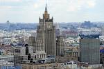 Лицо современной Москвы