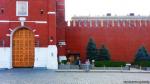 Кремль, негосударев двор
