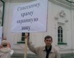 Тюменцы попросили Владимира Путина защитить храмовый комплекс