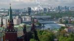 РФ подготовит для ЮНЕСКО обоснование по плану реконструкции в Кремле