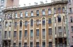 На месте дома Прошиных в центре Москвы может появиться сквер
