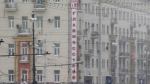 Москва может разорвать контракты с крупнейшими застройщиками