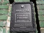 Исчезающий Киев – что происходит с историческими зданиями столицы
