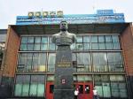 Китайская компания может застроить жильем часть территории московского завода