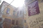 Воркшоп в историческом центре Казани: молодые архитекторы ищут способы восстановить здание гостиницы Дворянского собрания
