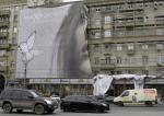 Вывески на проспекте Мира приведут к единому стилю за месяц